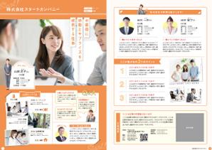 誌面イメージ3