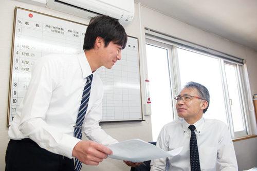 わからないことがあれば上司や先輩に相談。アドバイスですぐに問題解決!