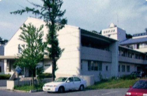 尾花沢病院